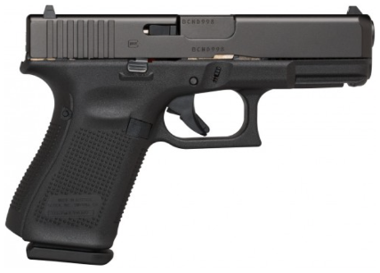 Best Concealed Carry Handguns - Glock 19 Gen 5 Holsters