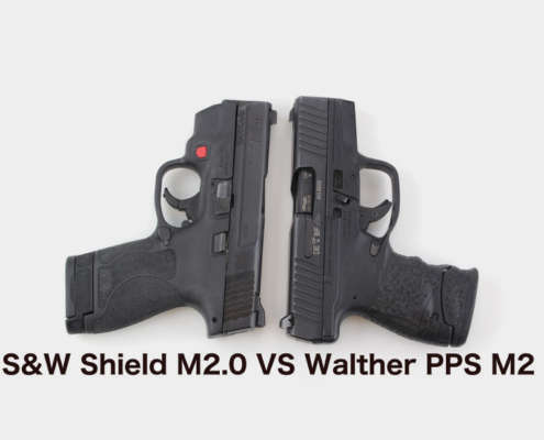 shield m2.0 vs pps m2