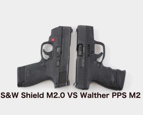 shield m2.0 vs pps m2