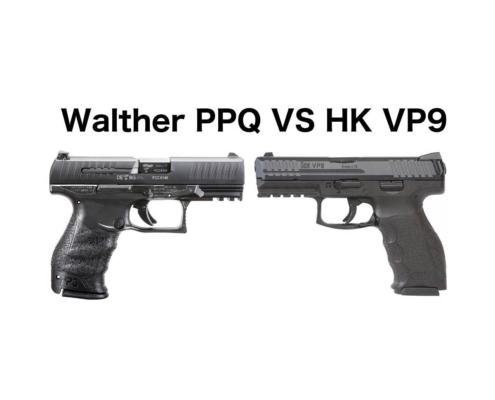 Walther PPQ VS HK VP9 Debate
